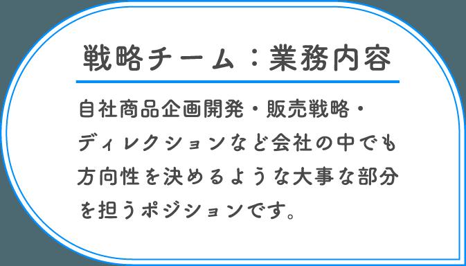 採用情報1